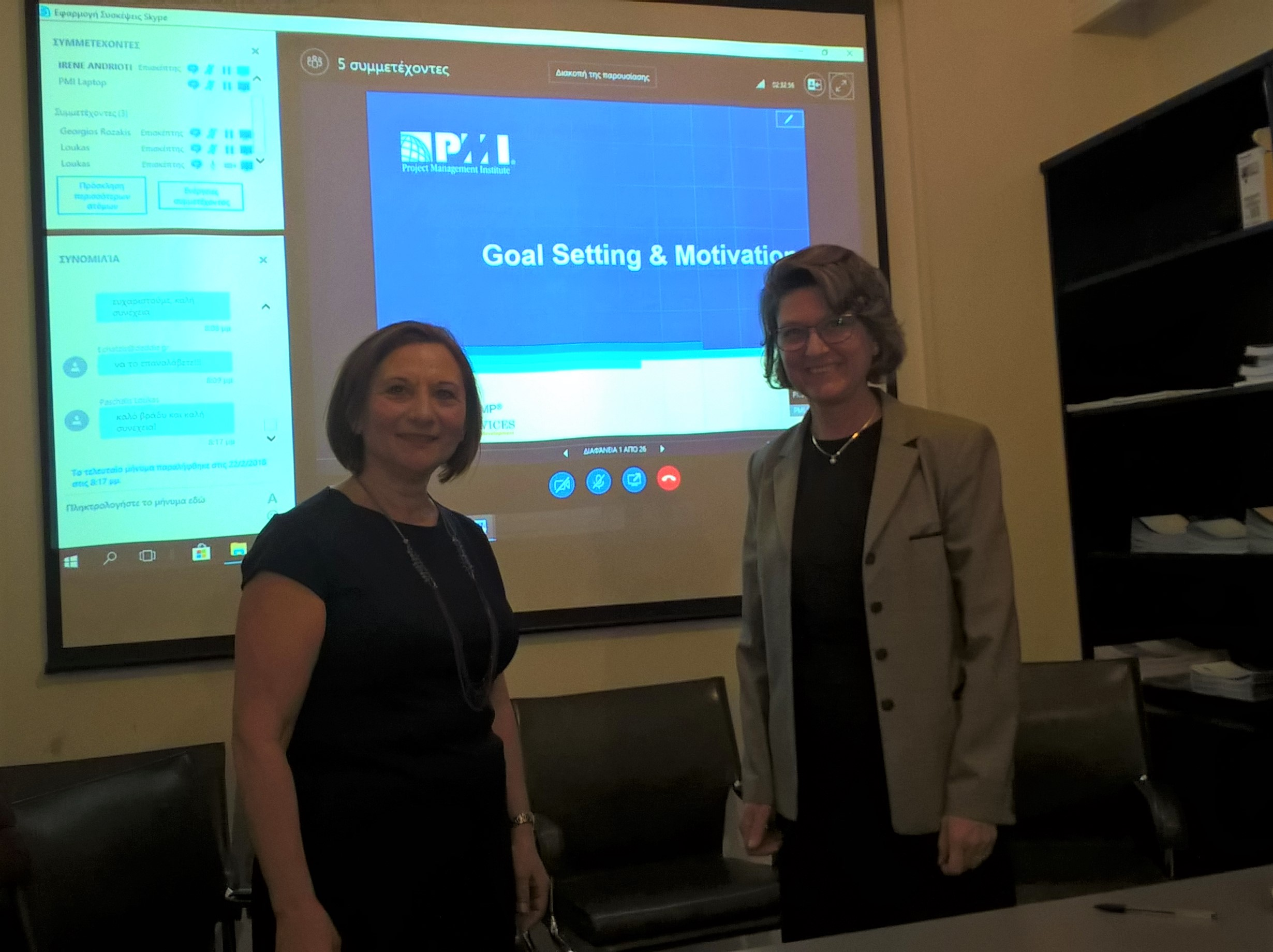 1st PMI Greece webinar